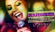 Karaoke at Compass - Every Tuesday