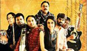 Sonam Kalra & the Sufi Gospel Project live in Lebanon